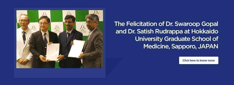 Neurologist in Marathahalli