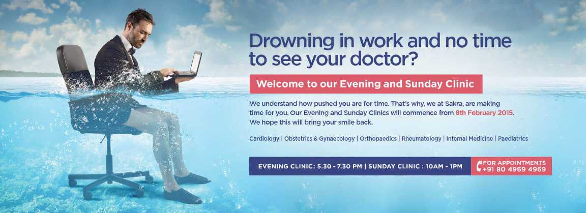 Book an appointment for Sunday and Evening clinic at Sakra - Multispeciality Clinic in Bangalore