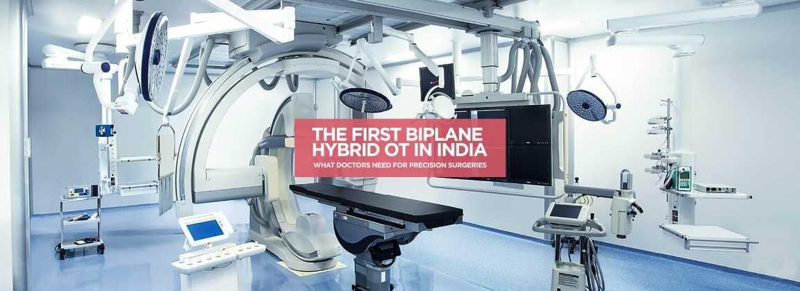 Image of Advanced Technologies at Sakra World Hospital in Bangalore