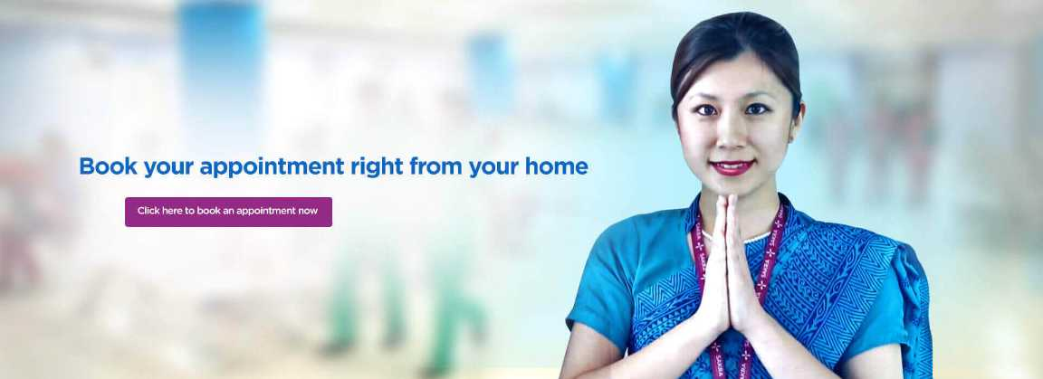 Login page of Sakra Hospital - To Book appointments with Best Doctors